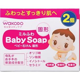 日本原装和光堂婴儿植物宝宝香皂 温和无刺激 85g
