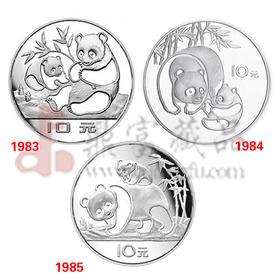 1983年——1985年27g银猫套装【收藏品  金银币  钱币  纪念品  礼品  熊猫币  生肖  狗年礼物  艺术】