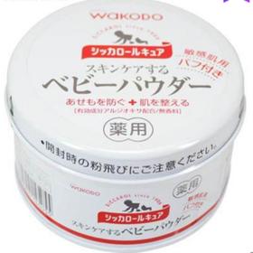 日本和光堂婴儿爽身粉/痱子粉无尘桃叶保湿适合敏感肌肤140g