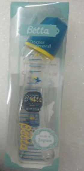 betta宝石塑料奶瓶240ml/深蓝