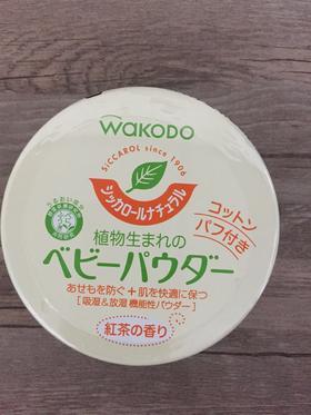 日本Wakodo和光堂婴儿植物玉米淀粉红茶味道爽身粉120g