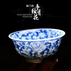 二十四器釉下青花瓷品茗杯功夫小茶杯陶瓷茶具景德镇主人个人单杯