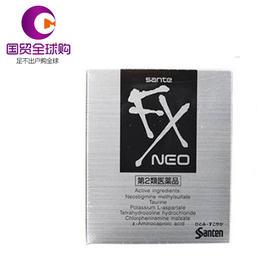 日本 参天FX NEO银色眼药水 2瓶