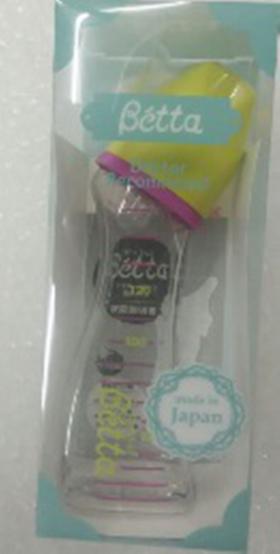betta宝石塑料奶瓶150ml/黄
