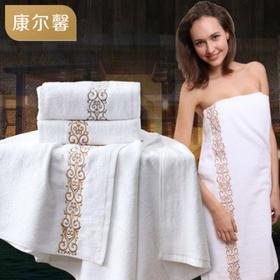 五星级酒店浴巾纯棉成人男女士加厚大宾馆白浴巾全棉吸水