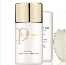 CPB光透白隔离乳 SPF35 ・ PA++  30ML 肌肤之钥 CPB 光透白隔离乳美白隔离 保湿补水防晒 30ml
