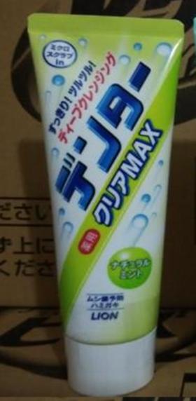 狮王粒子牙膏  清新果味黄色140g