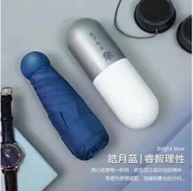 2016新款日本进口胶囊雨伞 iPhone7同款防晒五折叠超小轻便晴雨伞