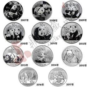 2007年——2017年熊猫银币套装(11枚)【收藏品  金银币  钱币  纪念品  礼品  熊猫币  生肖  狗年礼物  艺术】