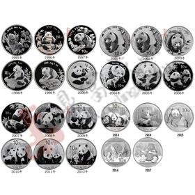 1995——2017年熊猫银币大系(23枚)【收藏品  金银币  钱币  纪念品  礼品  熊猫币  生肖  狗年礼物  艺术】