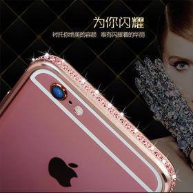 哥特斯 iPhone6plus水钻金属边框苹果镶钻手机壳带钻奢华女5.5寸