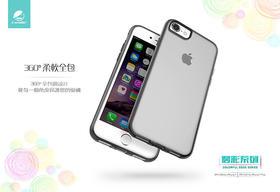 艾思迈i-smile边彩iPhone7 Plus手机壳苹果7P透明软硅胶套保护壳