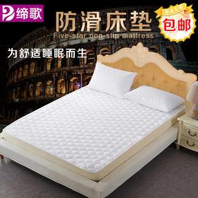 【保护垫】酒店宾馆布草 防滑保护垫 1.0~2.0床尺寸齐 全国包邮-缔歌纺织
