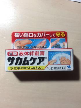 小林防水液体创可贴10g隐形邦迪OK绷止血绊创膏