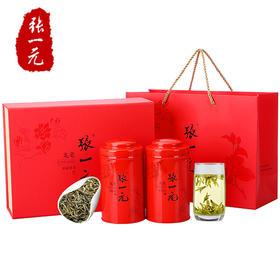 【张一元】茶叶 茉莉龙毫(礼盒装)特级200g
