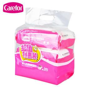 爱护婴儿湿纸巾 新生儿湿巾带盖儿童婴儿专用湿巾 80抽X3包