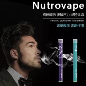 美国Nutrovape Performax吸入式性功能棒 增强性欲 Nutrovape Relax 压力缓解棒 缓解压力 镇静止咳