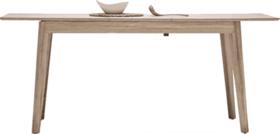新原生态牛角桌餐桌(可伸拉)