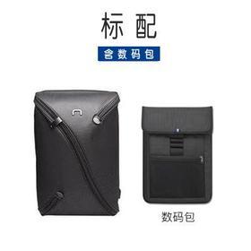 UNO一体成型自定义收纳背包 电脑运动摄影化妆多功能出行双肩包