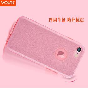 vouni沃尤尼iphone7手机壳 苹果7plus硅胶闪粉软壳全包防摔个性女 银河
