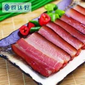【五花腊肉】250g*1袋 湖北恩施特产农土猪烟熏腊肉