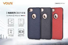 沃尤尼Vouni 格朗苹果iphone7/7plus手机保护壳保护套硬壳软壳