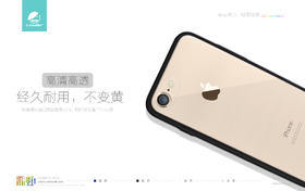 热销I-smile 艾思迈 iPhone7手机壳 亚克力手机壳 苹果7plus手机 彩虹