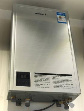 """华润燃气  """"百尊""""标准热水器 CRQ10-2213M"""