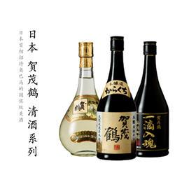 日本首相招待贵宾的美酒 [日本 贺茂鹤 清酒系列]