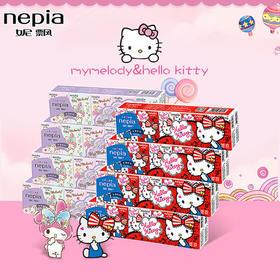 妮飘HelloKitty印花手帕纸巾melody小包餐巾纸组合3层80包面巾纸