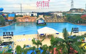 【妈网】7月29日 苏州乐园森林水世界一日游 在这个炎热的暑期一起去玩水、冲浪吧!