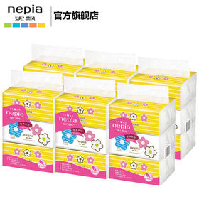 妮飘小花经济型抽纸餐巾纸 婴儿可用纸巾 180抽*18包新老包装随机