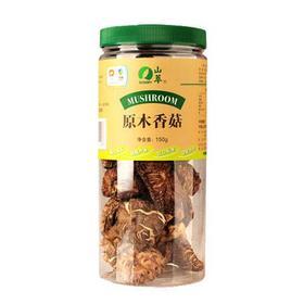 山萃原木香菇150g