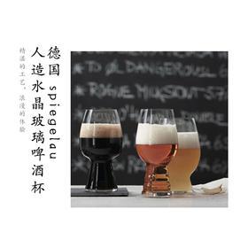 一杯啤酒 三重享受 [德国进口 ADERIA 人造水晶玻璃 啤酒杯套装]