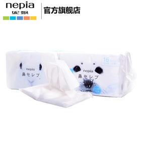妮飘日本进口 鼻子贵族柔软保湿便携式纸巾手帕纸 2层*16包