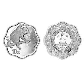 2016 丙申猴年梅花形银币