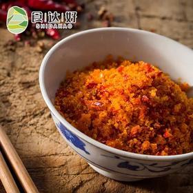 【熟榨广椒 400g恩施土特产精制精选上等炒菜食品香榨辣椒