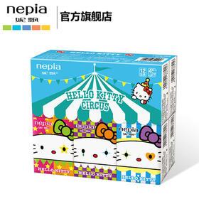 妮飘马戏团纸手帕手帕纸 hello kitty纸巾餐巾纸4层12包