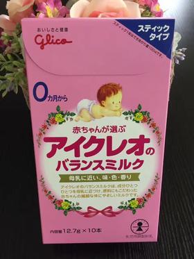 固力果一段奶粉 12.7g×10本