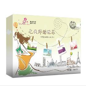 德兰 世界游乐园精油面膜礼盒(七效合一)