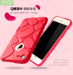 XO 果冻系列苹果7 iPhone7Plus进口TPU 磨砂防摔手机保护壳私模