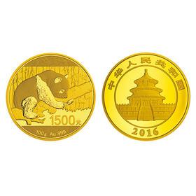 2016 熊猫100克金质纪念币