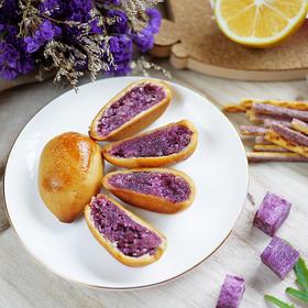 【拼团包邮】传统糕点两口子紫薯饼(260g*2袋/件,每袋内含10个左右,全国包邮)