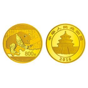 2016 熊猫50克金制纪念币