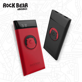 Rock Bear 潮酷熊移动电源