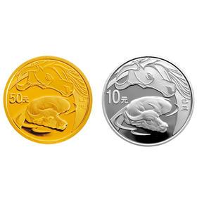 2009年 牛年生肖金银纪念币套