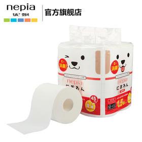 妮飘日本原装进口小狗除臭厕纸 卷筒卫生纸 柔软纸巾 45米*8卷装