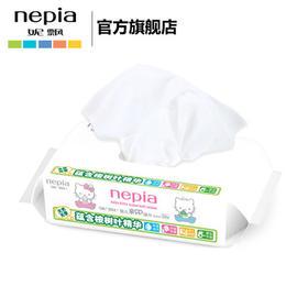 妮飘湿纸巾 Hello Kitty婴儿亲PP无香型湿巾 50片