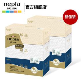 妮飘盒装纸巾/面纸抽纸 羢品 200抽*6盒 2组装 新老包装随机