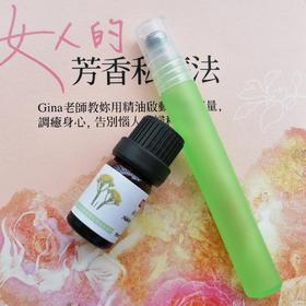 滚珠瓶走珠瓶 台湾进口 不锈钢钢珠 已清洗已消毒